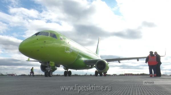 Рейс в столицуРФ изЛипецка отправился сзадержкой из-за тумана