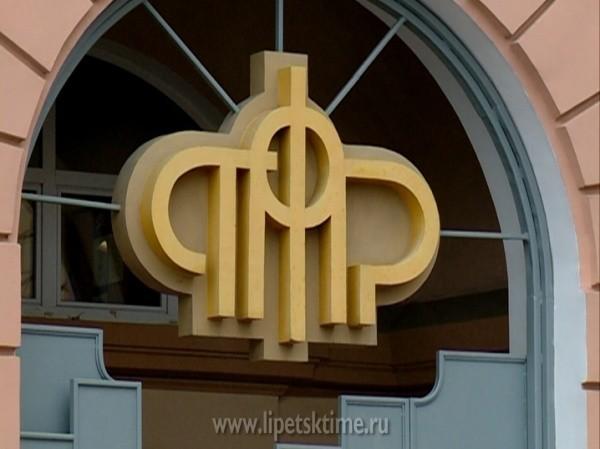 Пенсионный фонд напоминает оправилах выплаты 25 тыс. руб. изматеринского капитала