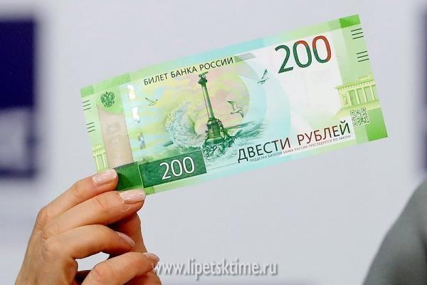 Заотказ принимать новые банкноты продавцы заплатят большой штраф