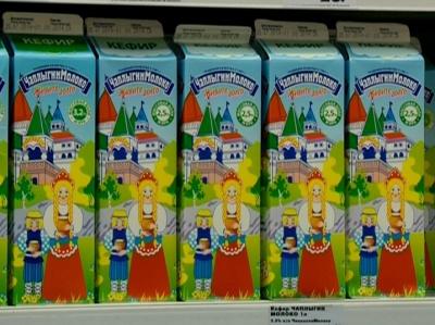 Качество продукции Чаплыгинского молочного комбината