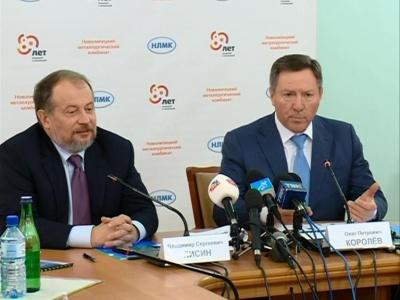 Пресс-конференция Олега Королёва и Владимира Лисина в честь 80-летия НЛМК