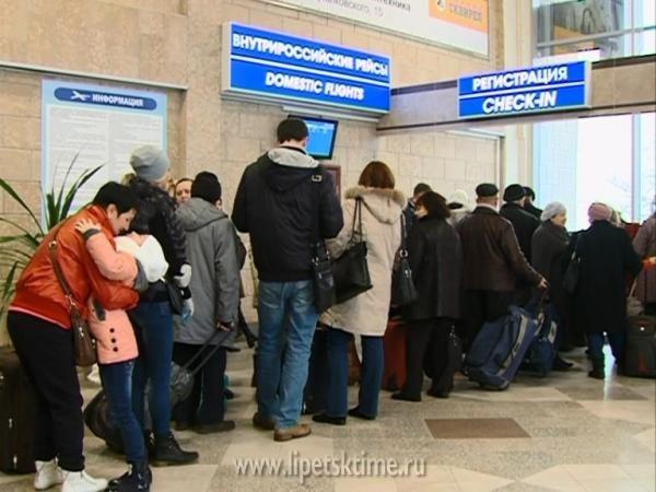 Плохая погода стала первопричиной задержки рейсов влипецком аэропорту