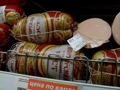 Докторская колбаса, не соответствующая ГОСТу