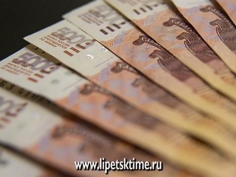 ВЛипецкой области босс компании специально задерживал заработную плату сотрудникам