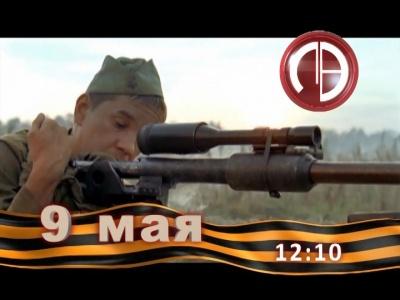 """Трейлер к сериалу """"Охота на Вервольфа"""""""