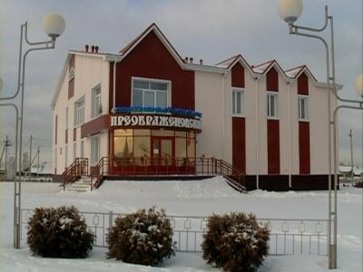 Село Преображеновка, Добровский район