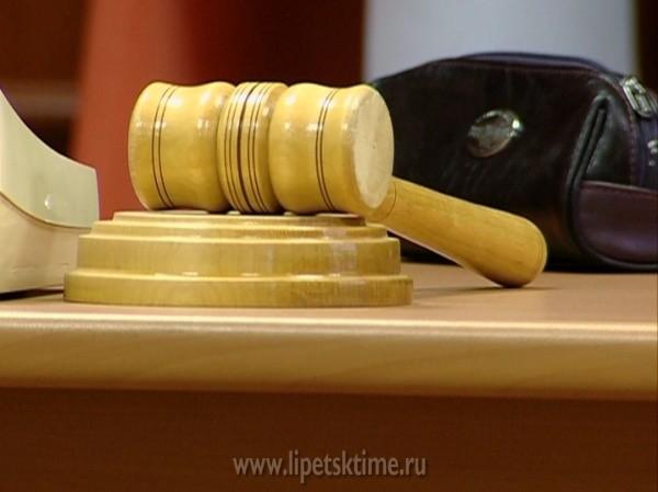 Неменее 160 исковых заявлений подал фонд капремонта вотношении хабаровских должников