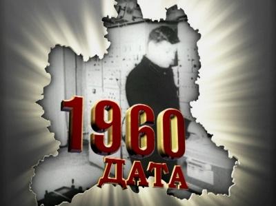 1960 ���