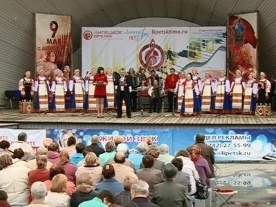 """Концерт """"Песни Победы"""""""