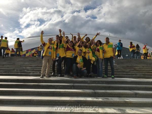 Липчане побывали на торжественном открытии Всемирного фестиваля молодёжи в Сочи