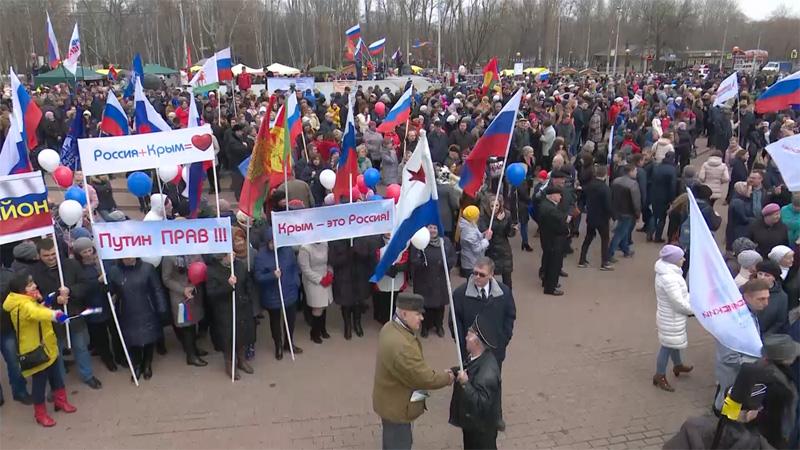 Праздник, посвященный воссоединению Крыма с Россией