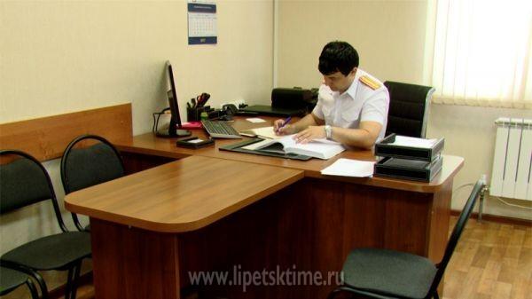 Сегодня отмечается День сотрудника органов следствия РФ