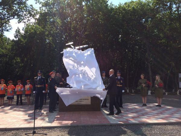 Монумент «Эхо войны» открыли