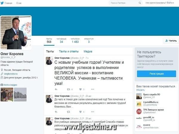 Белозерцев вошел втоп-10 губернаторов-блогеров