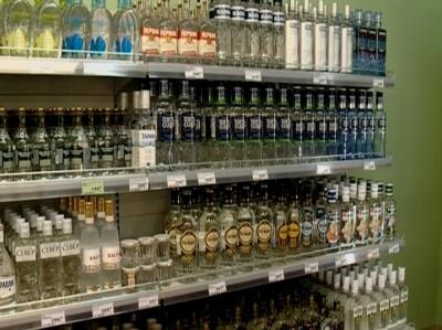 Качество алкогольных напитков