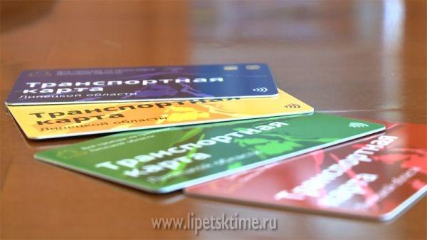 Льготники Липецка месяц смогут ездить вавтобусах за7 руб.