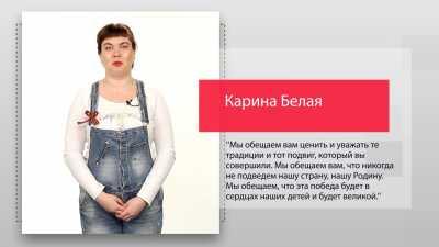 Карина Белая
