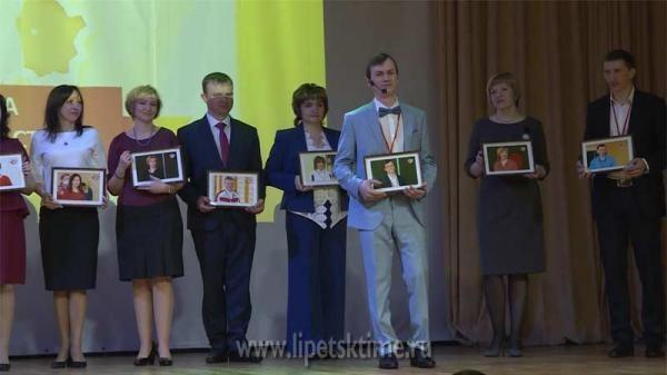 Барнаульские преподаватели вышли вфинал конкурса «Учитель года Алтая— 2018»