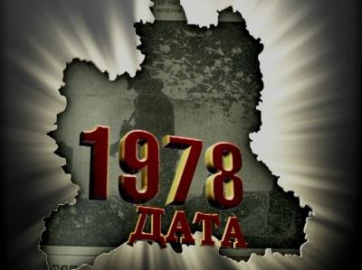 1978 ���