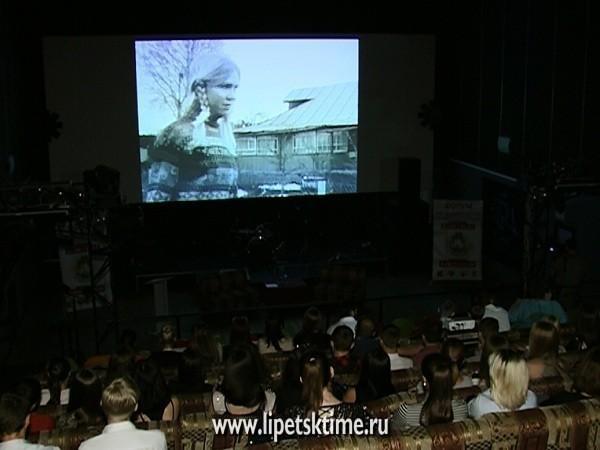 Акция «Ночь кино» пройдет 27августа наКубани