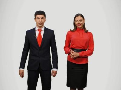 Катя и Руслан