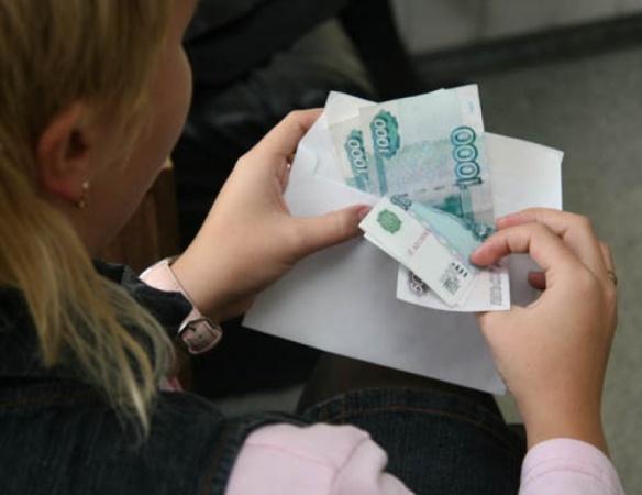 борьбы с «серой» зарплатой