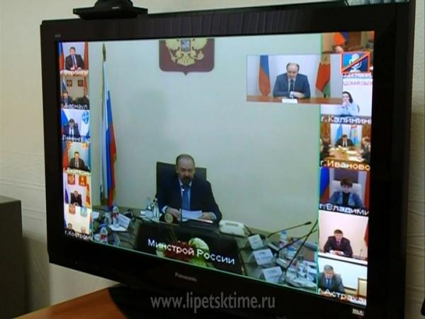 Липецкая область приняла участие во всероссийской