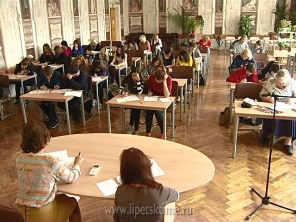 Неменее 50 студентов и педагогов Якутска приняли участие вэтнографическом диктанте