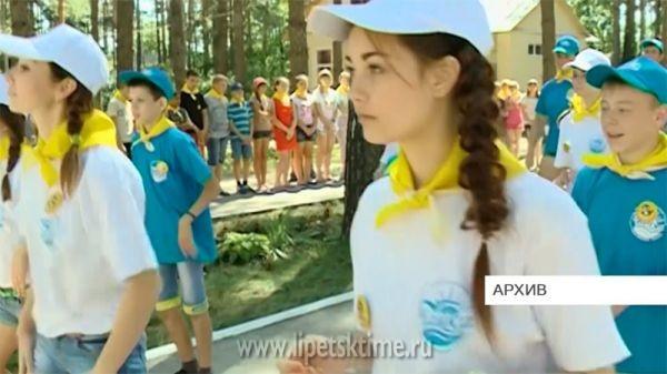 В последующем году  воздоровительных лагерях передохнут  неменее  160 тыс.  петербургских детей
