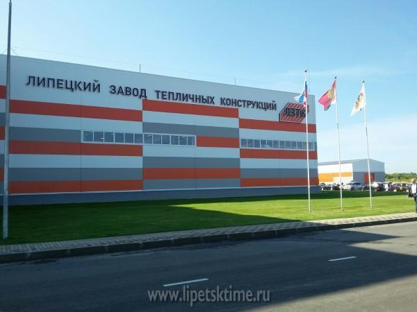 Завод попроизводству тепличных конструкций открыли вОЭЗ «Липецк»