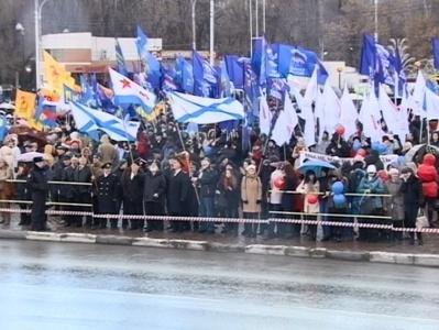Митинг-концерт в честь воссоединения Крыма и Севастополя с Россией