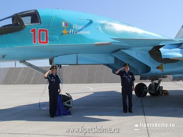 Имя погибшего вСирии летчика Пешкова присвоено самолету Су-34