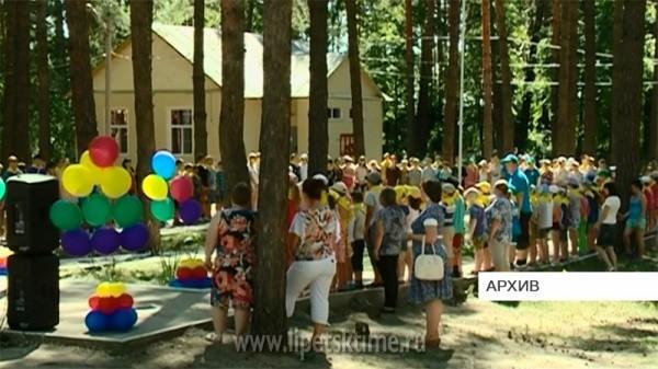 Восемь детских пригородных лагерей Липецкой области— всотне наилучших постране