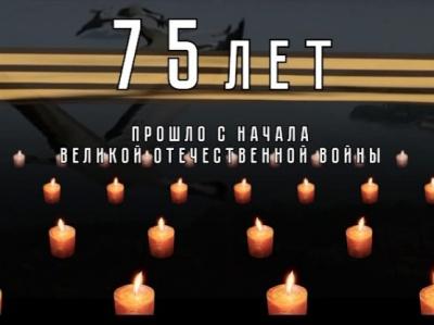 """Патриотическая акция """"Свеча памяти"""""""