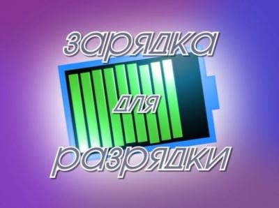 Выпуск № 58