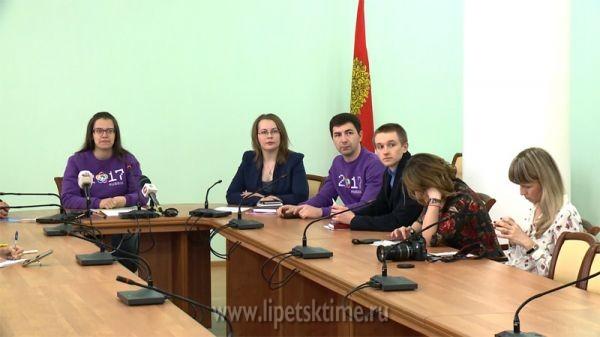 Хабаровский край набирает волонтеров наВсемирный фестиваль молодежи истудентов вСочи