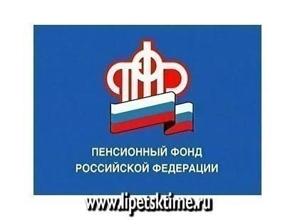 В Российской Федерации - жить, аначто: накопительные пенсии снова «заморозили»