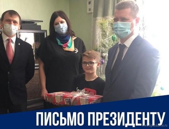 Дмитрий Аверов исполнил новогоднее желание мальчика изГрязей