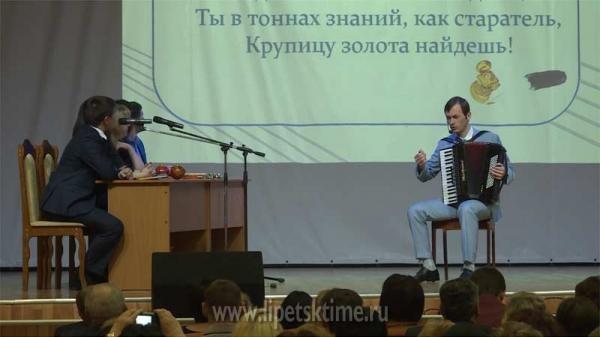 Победителем конкурса «Учитель года Липецкой области» стал Николай Щеглов