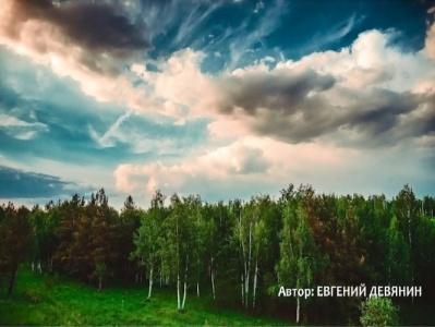 Евгений Девянин. Альбом №2