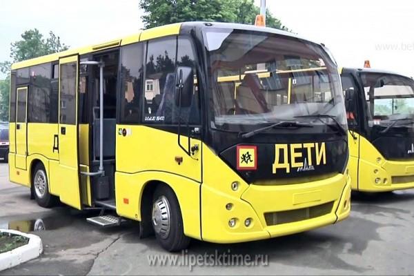 Новые ученические автобусы Саратовская область получит до15сентября