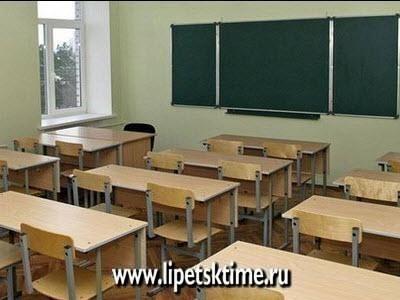 Накарантин закрывают 13 липецких школ