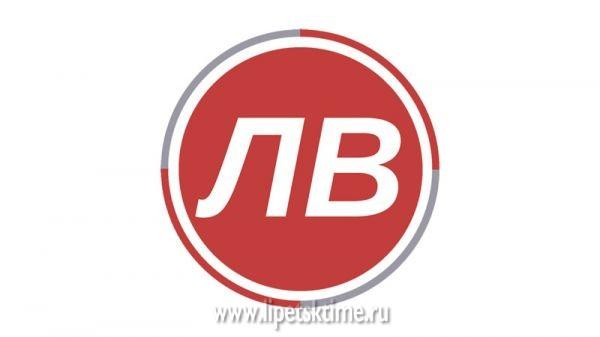 Роскомнадзор выбрал обязательный общедоступный канал для Воронежской области