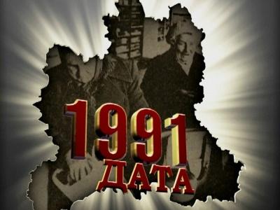 1991 ���
