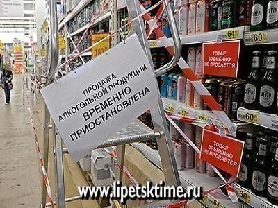 В российской столице вмайские праздники ограничат реализацию алкоголя