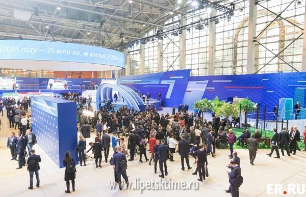 Насъезде «Единой России» объявят оротации вГенсовете партии