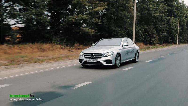 Автомобильный век