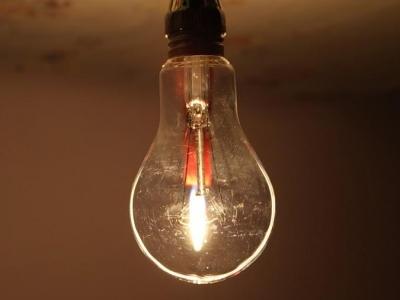 В поселке ЛТЗ два дня будут отключать электроэнергию