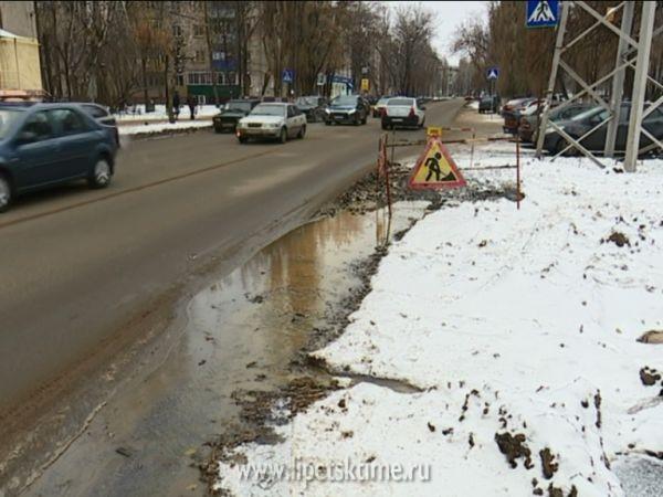 ВЛипецке из-за трагедии без холодной воды остались около четырех тыс граждан